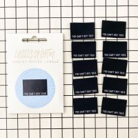 You Can't Buy This - KATM Woven Labels
