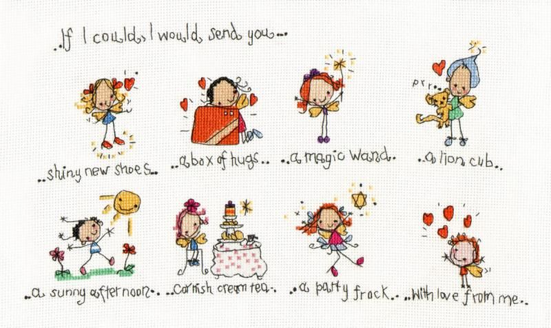 """Juicy Lucy - """"If I Could"""" Cross Stitch Kit"""