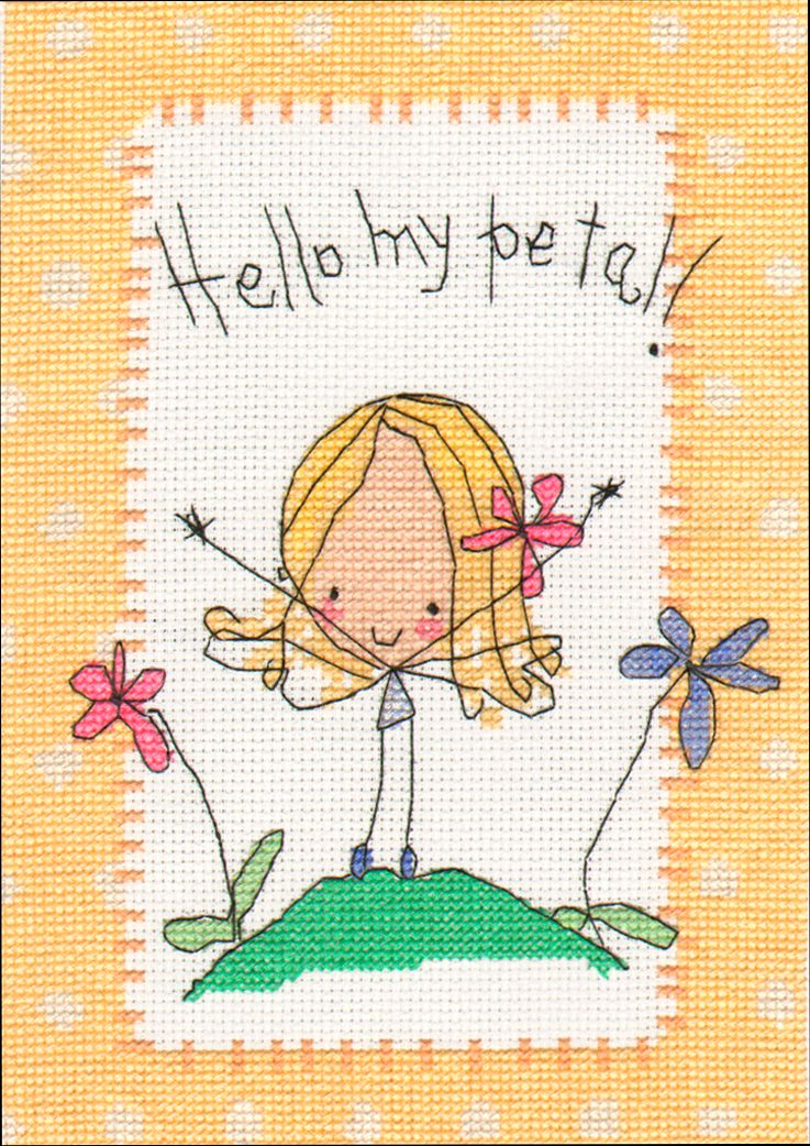 "Juicy Lucy ""Hello petal"" cross stitch"