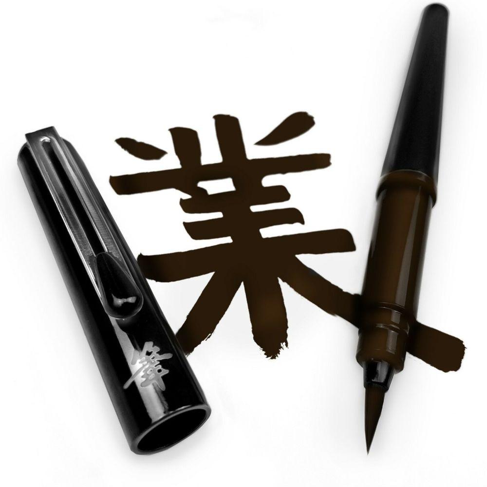Pentel Pocket Brush Pen + 2 Refills (FP10) or Refills