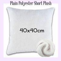 100% Short Plush Polyester Plain Cushion Cover 40x40cm