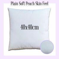 PLAIN 100% Polyester Peach Skin Cushion Cover 40x40cm