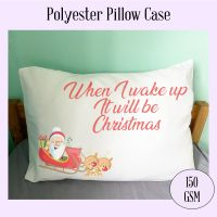 Premium Polyester Pillowcase 150gsm