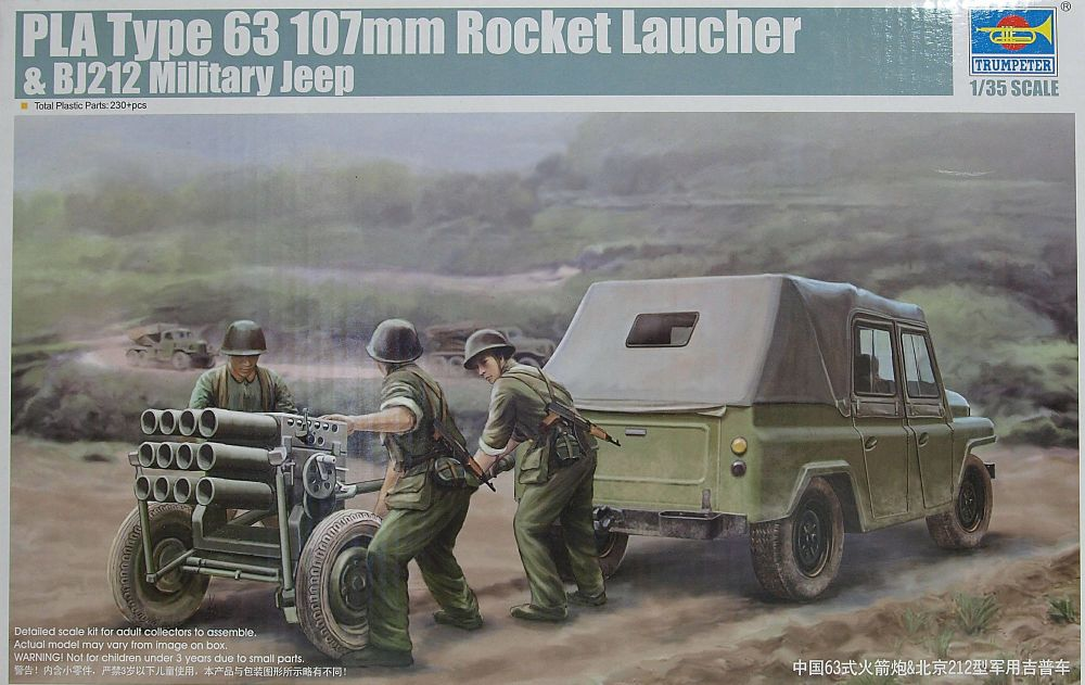 Trumpeter 02320   PLA type 63 107mm Rocket Launcher & BJ212 Jeep