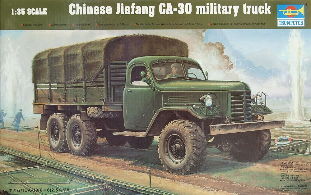 Trumpeter 01002  Jiefang CA-30 Chinese Army Truck  1:35