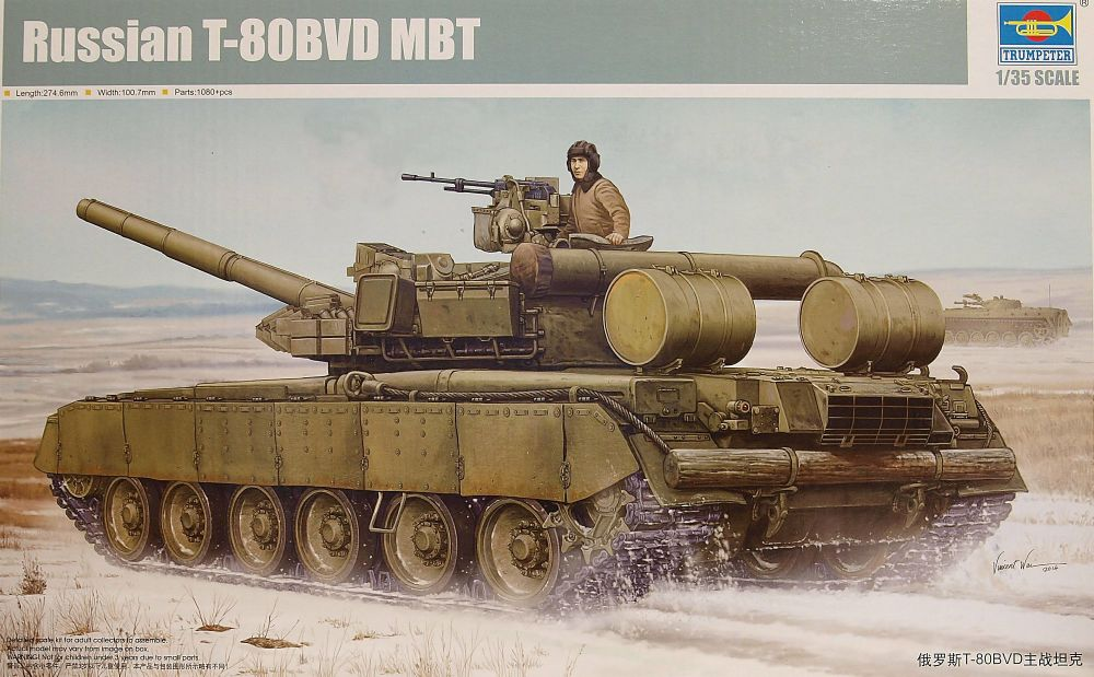 Trumpeter 05581  T-80BVD Russian MBT