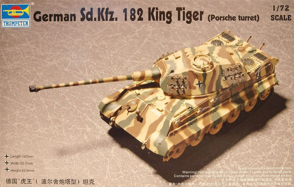 Trumpeter 07202  King Tiger Porsche Turret