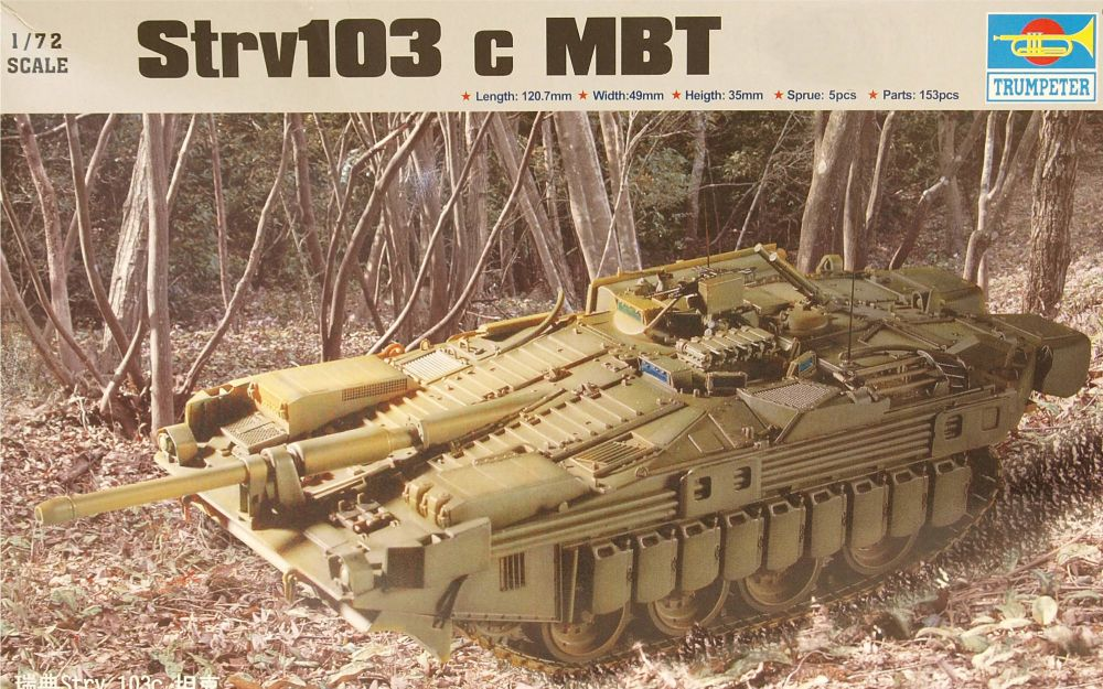 Trumpeter 07220  Strv 103C Swedish Main Battle Tank