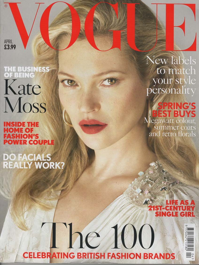 Vogue April 2017 - Front Cover