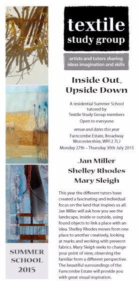 textilestudygroupsummerschool2015