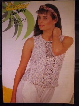 Knitting Pattern Vintage 80s Lister 5041 Ladies Women's Sleeveless Summer Top DK