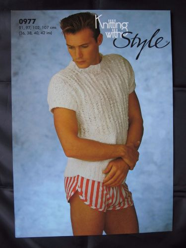 Knitting Pattern Vintage 1980s 0977 Men's Man's Short Sleeved Sweater 36
