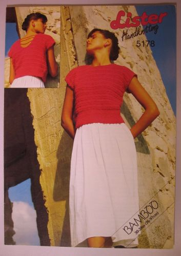 Paper Knitting Pattern ~ Vintage 80s Lister 5178 Ladies Women's Lady's Top DK