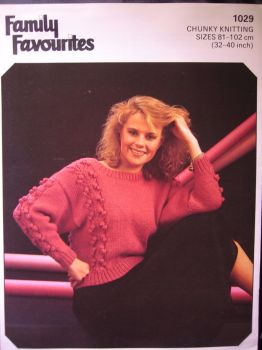 "Paper Knitting Pattern ~ Vintage 1980s FF 1029 Womens Cable Sweater 32"" - 40"""
