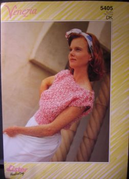 Knitting Pattern ~ Vintage 1980s Lister 5405 Venezia dk Lady's Ladies Womens Top
