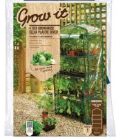 Gardman 4 Tier Growhouse PVC Cover 08711