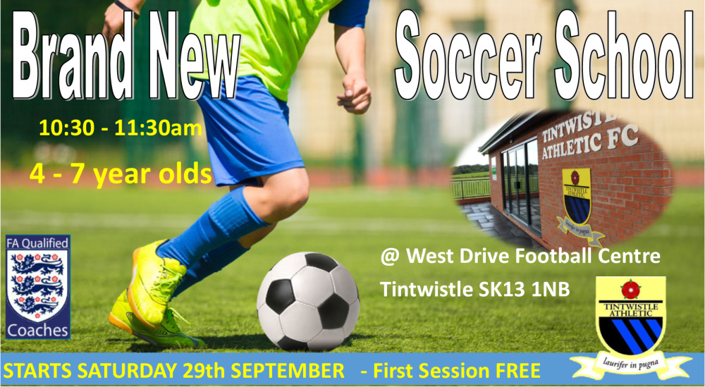 new soccer school 2018