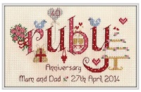 <!-- 024 -->Ruby Anniversary 40 Years - Nia Cross Stitch