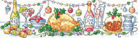 Christmas Dinner - Heritage Crafts