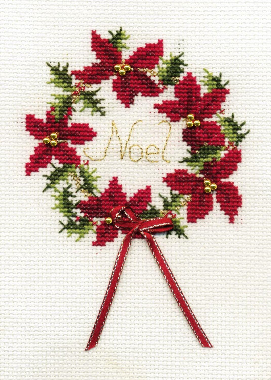 Wreath - Christmas Card