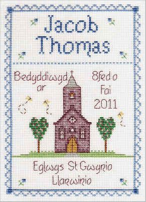 Christening/Baptism Cross Stitch