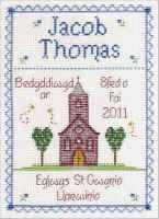 Christening Baby Boy Sampler - Nia Cross Stitch